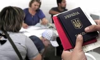 Согласно статистике, только каждый второй беженец с Донбасса умудряется найти работу