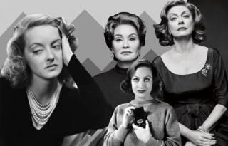 Сериал «Вражда»: боль красивых, талантливых и старых женщин