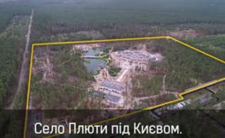 Имение Ахметова в Плютах по документам числится как «учреждение здравоохранения»