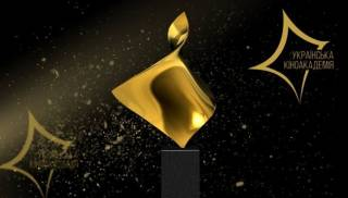 Оглашены лауреаты премии «Золота дзига»