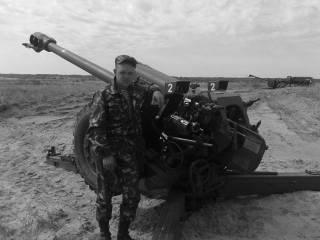 Украинский арсенал: гаубицы Д-30