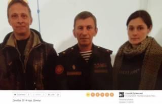 «Это же сделали уроды из Москвы»: независимая экспертиза подтвердила причастность российского генерала к крушению малазийского «Боинга»