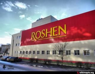 В Липецке начали ликвидацию фабрики «Рошен»