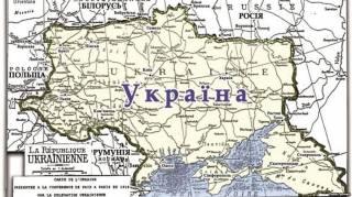 В Сети появилась уникальная карта, как могла бы выглядеть Украина после 1919 года