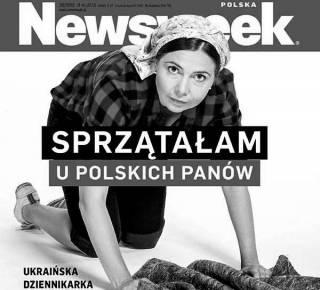 """Деньги """"заробитчан"""" поддерживают уродливую социально-политическую систему Украины"""