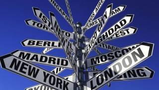 Кризис глобализации?