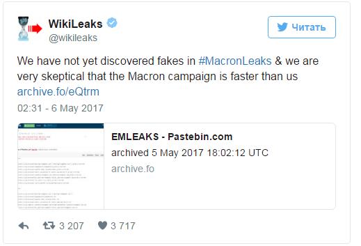 WikiLeaks передает обутечке электронных заявлений штаба Макрона