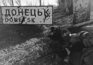 Батальон «Днепр-1». Первые бои