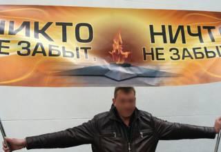 Ради проведения пророссийского марша киевские правоохранители заблокировали штаб ОУН и разблокировали Парк Вечной Славы