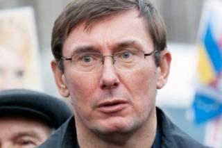 Луценко обещает разобраться с «титушками» и полицией Днепра. Филатов говорит, что генпрокурора обманывают