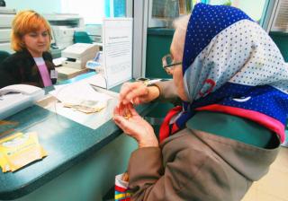 Индексация пенсий в 2013 году пенсионерам