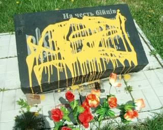 Какие-то вандалы в Сумах залили краской памятный знак Героям Небесной сотни. Благо активисты все оперативно отмыли