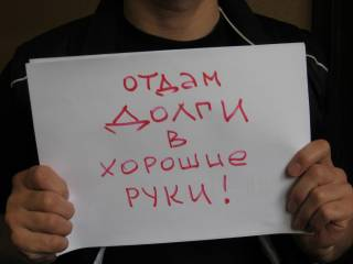За 2016 долг украинцев увеличился на 400 млрд. Дальше будет больше