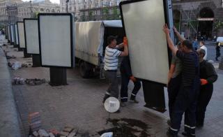 В центре Киева демонтируют рекламные конструкции