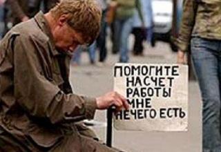 Каждому второму переселенцу едва хватает денег на еду, зато в одном только Киеве около 2 тысяч официальных миллионеров