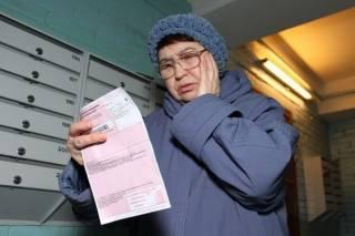 В июне киевлян и жителей некоторых областных центров ждет неприятный тарифный сюрприз