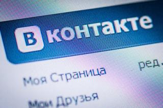 С легкой руки Порошенко в Украине заблокируют доступ к «Яндексу», «ВКонтакте» и «Одноклассникам»