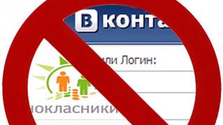 #Темадня: Соцсети и эксперты отреагировали на блокировку доступа к «Яндексу», «ВКонтакте» и «Одноклассникам»