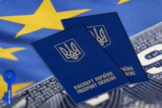 В Украине скалолазы, музыканты и даже дачники могут так и не дождаться безвиза. Не говоря уже об участниках АТО