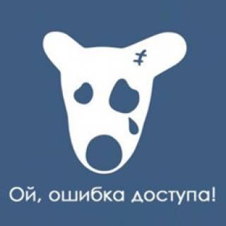 Интернет-тоталитаризм от Порошенко. Причины и следствия