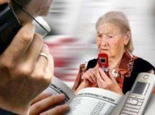 В Киеве аферисты выманивают у людей сотни тысяч, проводя «обследование» организма по телефону