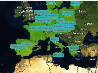 Приготовьте денежки: в Сети появилась интерактивная карта условий для въезда в страны Евросоюза без виз