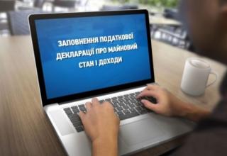 Е-декларантам придется отказаться от российских почтовых ящиков