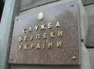 Украинский Хельсинкский союз считает СБУ главным нарушителем прав человека