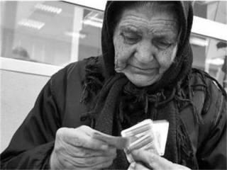 Украинская власть целенаправленно вырезает поголовье пенсионеров