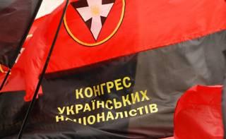 В центре Киева неизвестные забросили боевую гранату в офис Конгресса украинских националистов