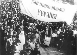 Восточноукраинский фронт мировой революции