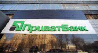Суд признал национализацию «ПриватБанка» частично незаконной