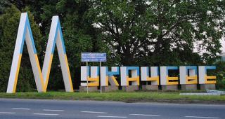 Рада переименовала Мукачево, некоторые нардепы тут же заговорили о «пути к Новороссии»