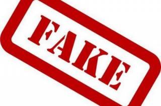 Российские СМИ запустили очередной фейк о том, что в Украине за проезд расплачиваются... солью. Соцсети отреагировали моментально