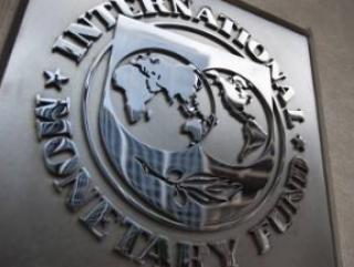 МВФ забраковал пенсионную реформу Гройсмана