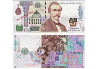 СМИ прознали, что Нацбанк уже отпечатал банкноту в 1000 грн, и теперь лишь ждет какого-то праздника, чтоб ее представить