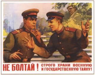 Порошенко и Ко превратили Украину в злую и убогую пародию на СССР