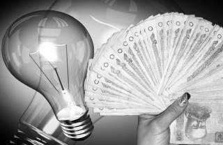 Электроэнергетический развод украинцев