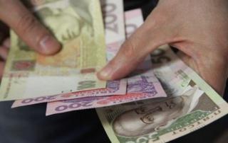 В Госстате рассказали о реальной зарплате украинцев