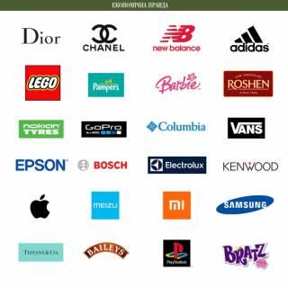 СМИ сообщают о блокировании украинской таможней всех брендовых товаров, от Chivas до iPhone