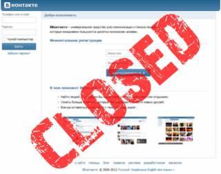 В оккупированном Севастополе также заблокировали доступ к российским соцсетям. Правда, не всем