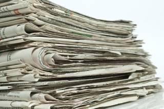 Главные новости за 31 мая 2017 года