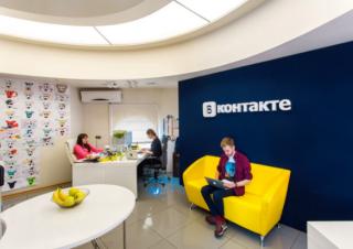 «ВКонтакте» и «Mail.ru» закрывают свои офисы в Украине