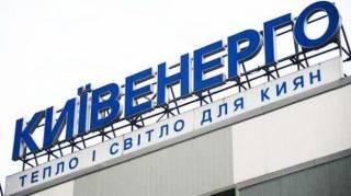 В «Киевэнерго» заговорили о том, что летом горячая вода киевлянам не нужна. И еще неизвестно, что будет со светом