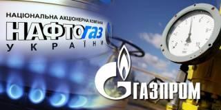 #Темадня: Соцсети и эксперты отреагировали на решение Стокгольмского арбитража в споре «Нафтогаза» против «Газпрома»