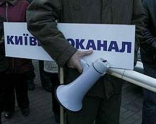 «Киевводоканал» предупреждает о миллионных долгах по субсидиям