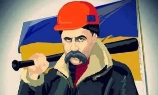 Размытый Шевченко