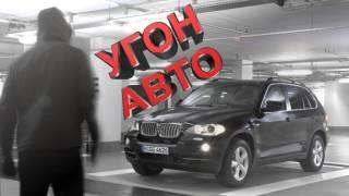 Угнанные в Киеве автомобили могут прятать в Броварах на территории завода. Охрана предприятия не пропускает даже полицию. Обновлено