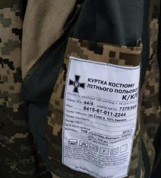 В Киеве открыто торгуют ворованной военной формой