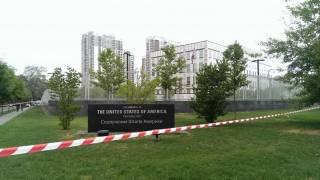 В посольстве США не считают терактом взрыв у здания ведомства. Но отношения с Киевом могут ухудшиться